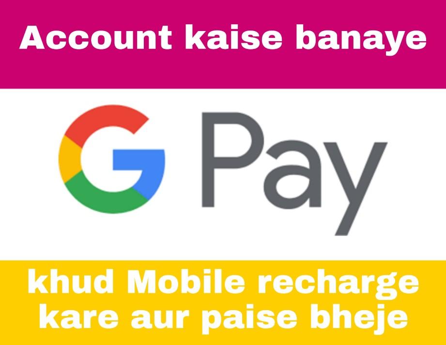 Google account create